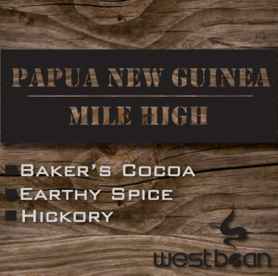Papua New Guinea Mile High (16 oz.)